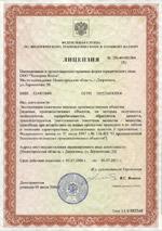 Росхим. Лицензия ЭХ-40-001004. Эксплуатация химически-опасных производственных объектов